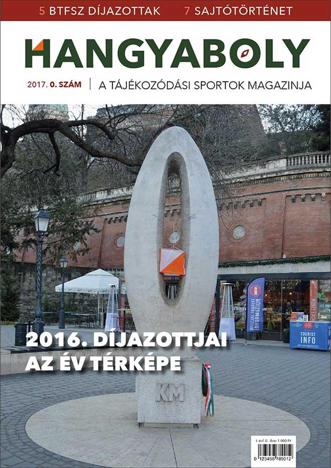 20161220_hangyaboly
