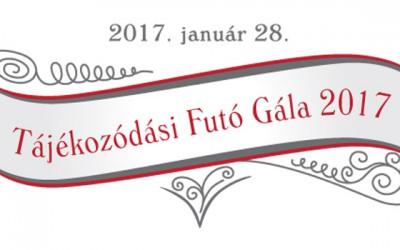 20170106_gala